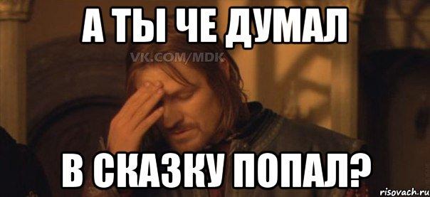 Российские полицейские избили пропагандистов телеканала Life в Москве (обновлено) - Цензор.НЕТ 7414