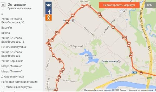 Как от речного вокзала доехать до метро дмитровская
