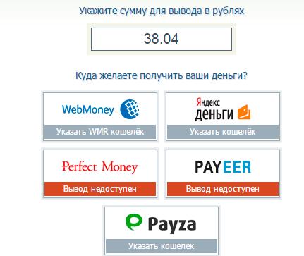 прохождения такого какие условия при выводе денег в интернет кошельков самая