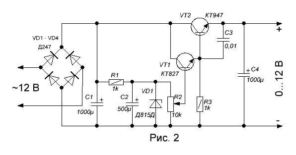 Схема стабилизатора напряжения 15 вольт стабилизатор напряжения fsp power avr 600