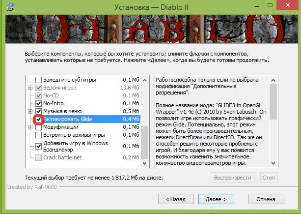 Ответы Mail ru: Проблема с совместимостью Diablo 2 Lord of