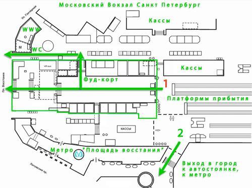 Как пройти на ладожский вокзал с метро