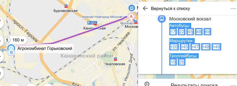 Простота удобство какой автобус едет от большевиков до московской красавица