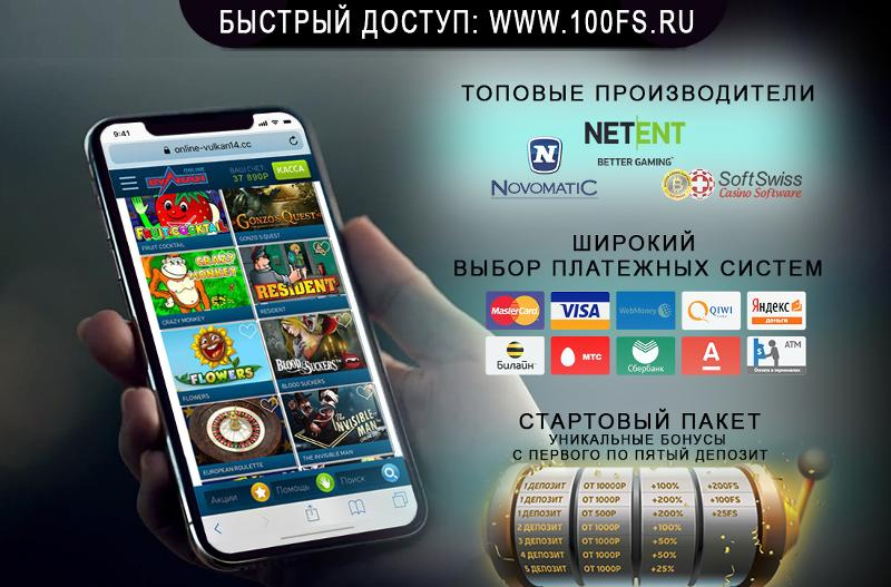 Игровые автоматы на мобильный телефон, сайты скачать клубнички игровые автоматы бесплатно на телефон