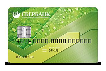 Как высчитать процент кредита в банке