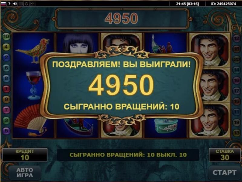 Игровой автомат dragon island на redpingwin играть