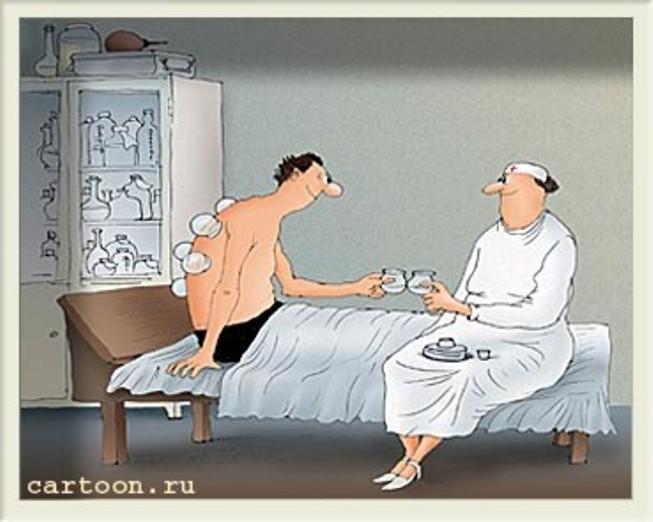 Прикольные картинки про больных в больнице, японские открытки подмигивает