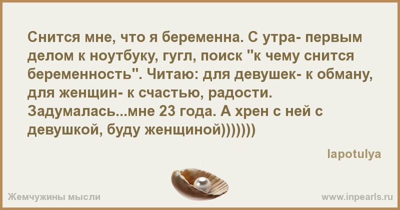 Поэтому смерть во сне — это также возрождение к новой жизни.