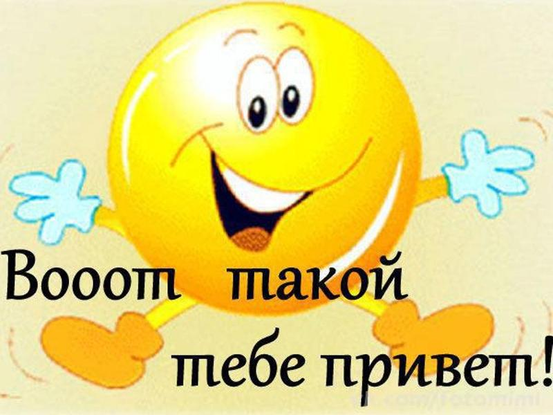 https://otvet.imgsmail.ru/download/875a8375f91de049494d6073098e8a2f_4cf4d89d0ff0c2059bb3d20ad7897929.jpg