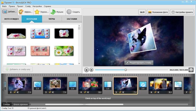 Программы для создания видео поздравления