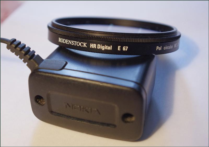 фильтры для фотоаппарата какие фирмы Набережная улица, район