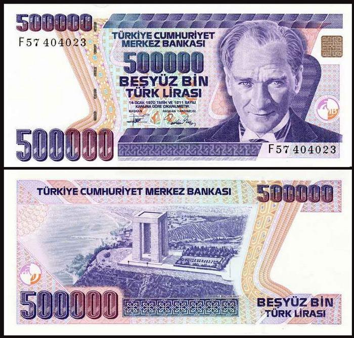 500000 турецких лир бюст сталин