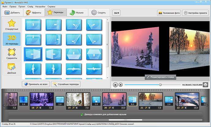 Друзьям, создание видеооткрыток программа