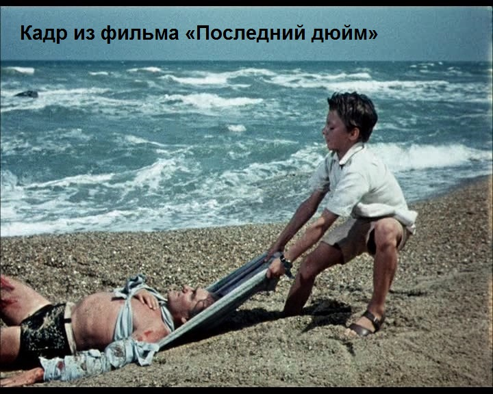 ОЛДРИДЖ ДЖ ОТЕЦ И СЫН СКАЧАТЬ БЕСПЛАТНО