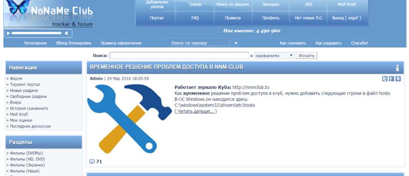Порно nnm club ru