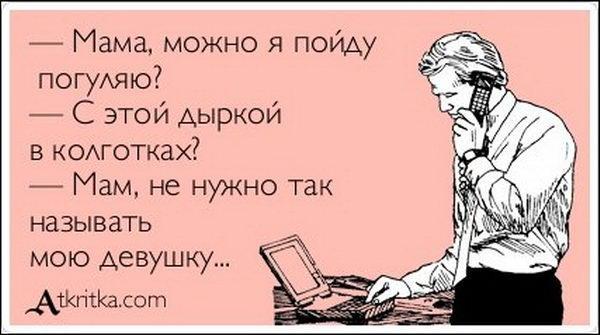 https://otvet.imgsmail.ru/download/875a8375f91de049494d6073098e8a2f_94091ffd5deca9d70c1f2a4d99b304f3.jpg