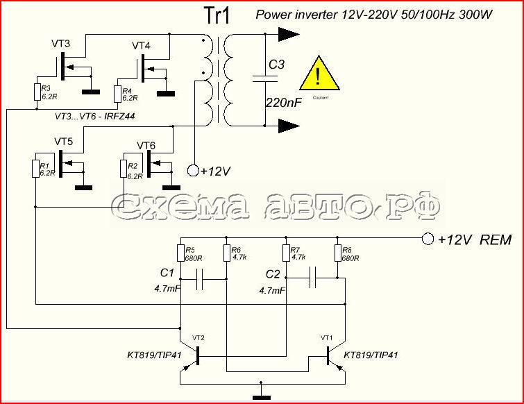 термобелья Swix мини преобразователь напряжения с 12 на 27 вольт виду