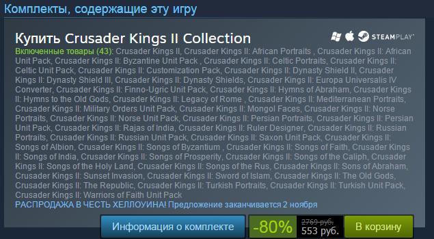 ноут подарок купить игры в стим за 5 рублей дорогостоящее