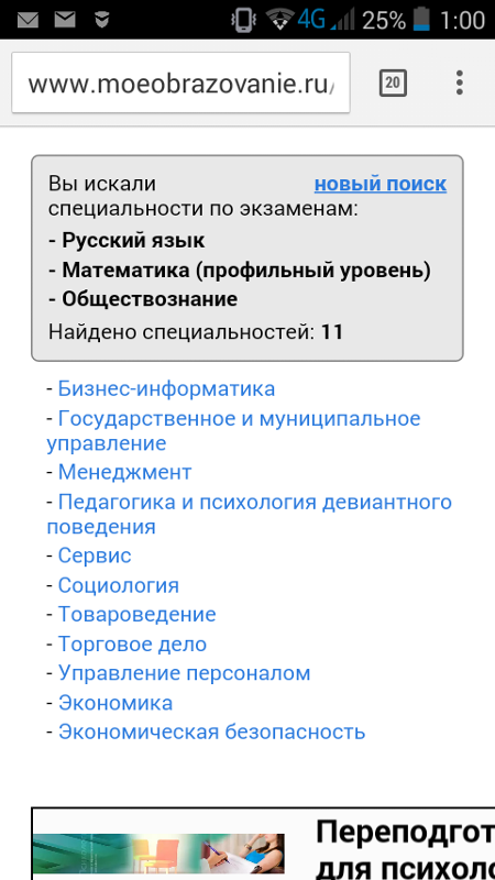 МТИ купить диплом Московского института