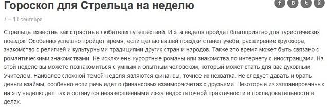Песня на русском 5 ночей с фредди 3 mp3.