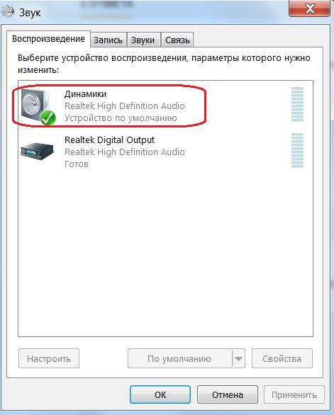 Причина замирания звука и картинки на ноутбуке самым