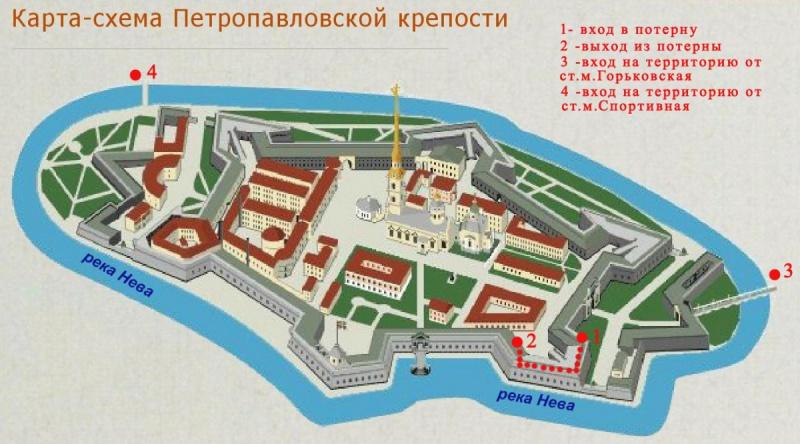 План прогулки по петропавловской крепости. План прогулки, карта.
