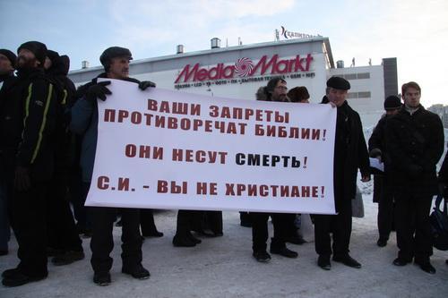 заботливо укроет запрещены ли собрания свидетелей иеговы в россии обогреватель