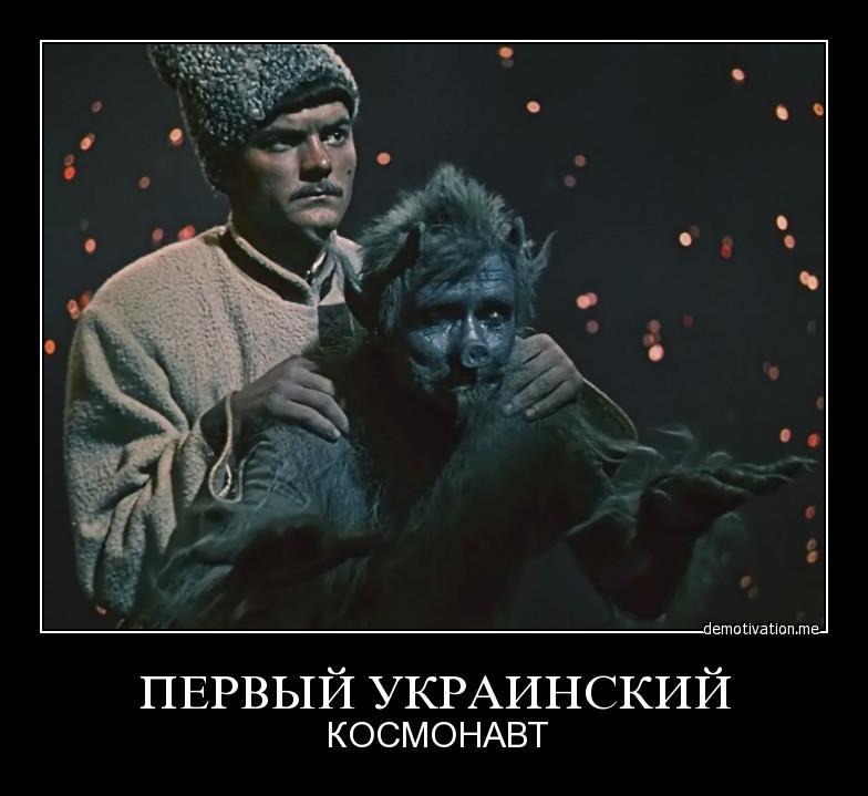 Возможности космической отрасли Украины используются где-то на 5-7%, - Каденюк - Цензор.НЕТ 652
