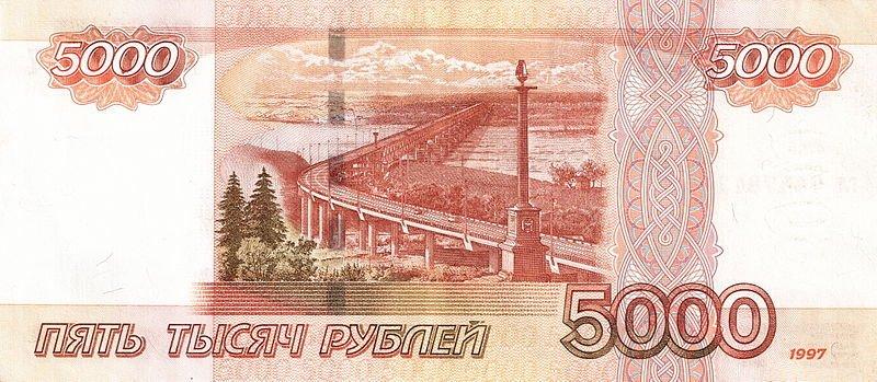 Кто изображен на 5000 купюре россии медная российская монета 1911