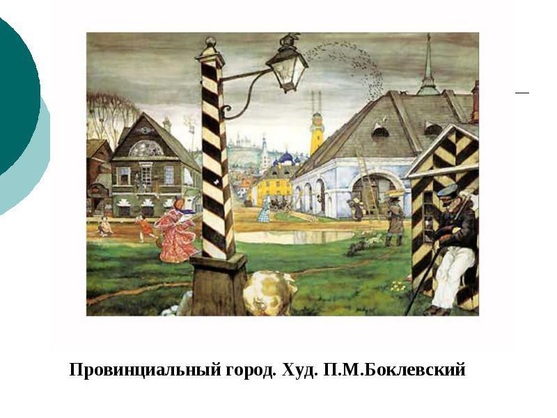 Картинки центра города ставрополя прием основан