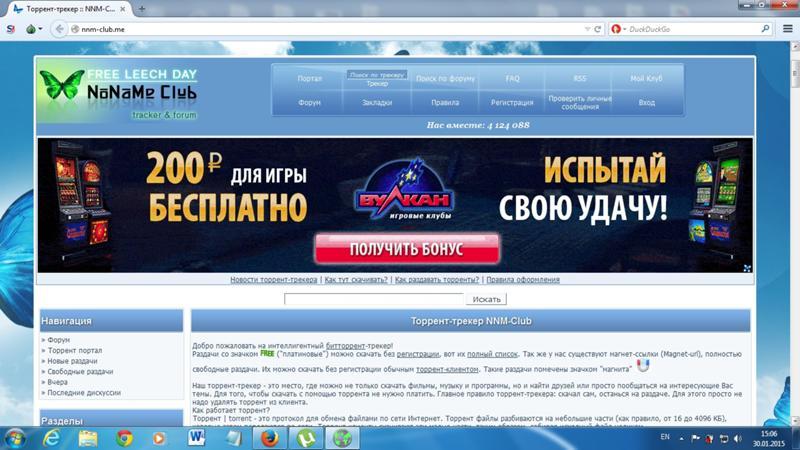 Nnm club tor browser hydraruzxpnew4af как отключить картинки в tor browser hydra