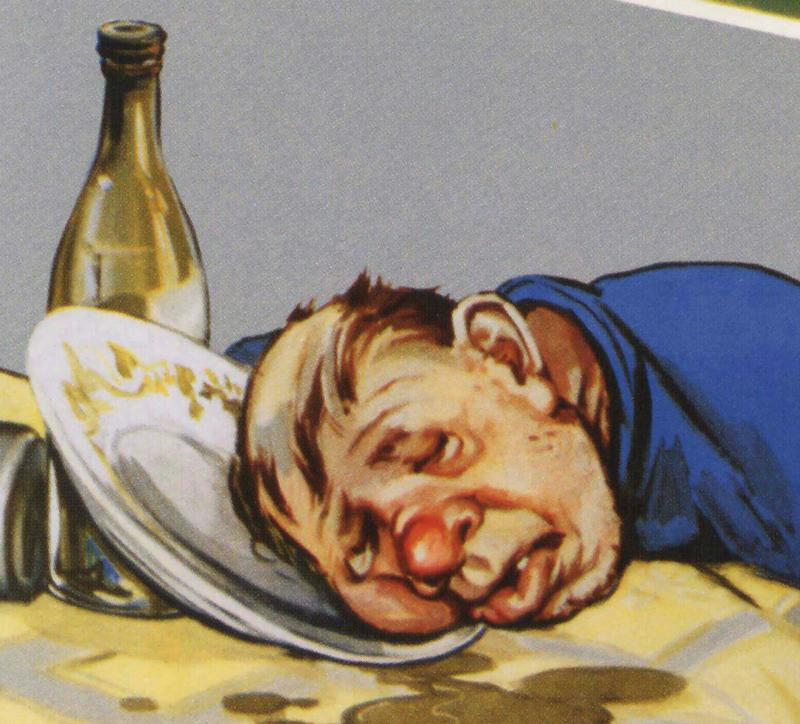 Доброе утро алкоголики открытка