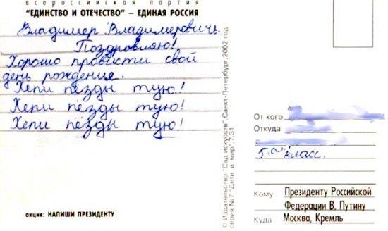 Письмо любимому ребенку  Психологос