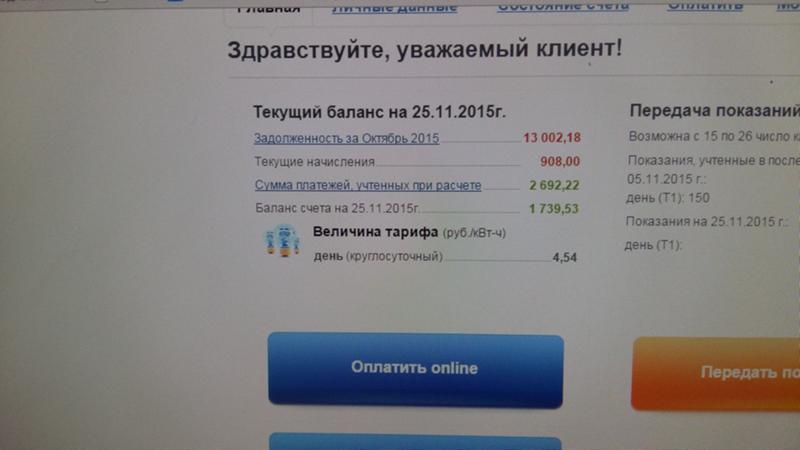 Рунетки кабинет