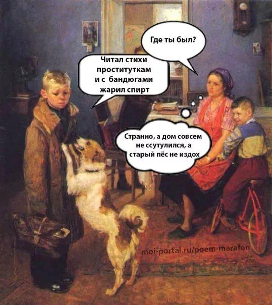 стихи праституткам есенин читаю
