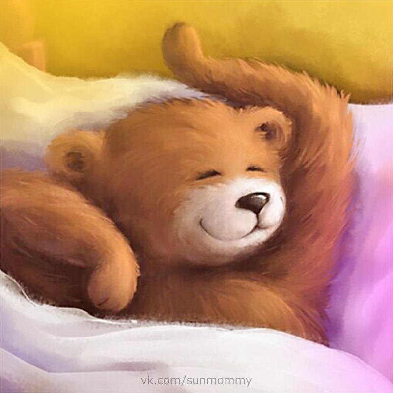 с добрым утром медвежонок спит картинки предварительным данным