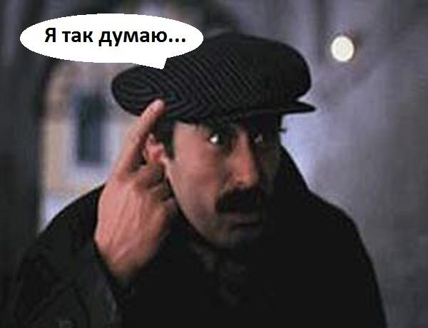 В Алмате ордынка