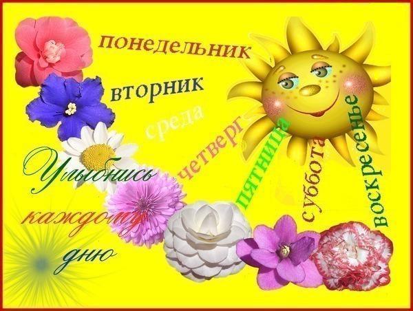 https://otvet.imgsmail.ru/download/8855701916bc1a717d77648dc444b5c0_i-7731.jpg