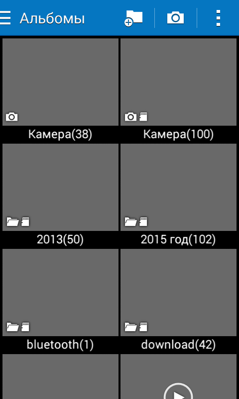 вместо фото на телефоне черные квадраты пожелание заказчика это