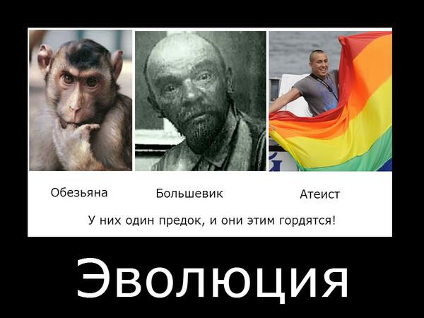 Смешные картинки об атеистах, интернета рождение сына