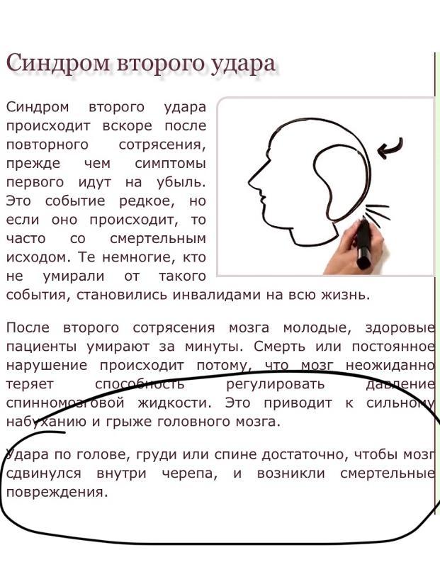 Можно ли при сотрясении мозга курить коноплю как сделать дикую коноплю убойной