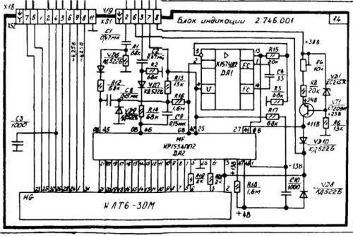 Установка индикатора от маяка 240 на компьютер