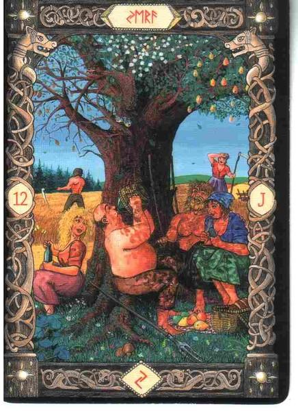 «Мистерия РУН» ( автор Алла Алиция Хшановска ,перевод с польского) 896d13f3050a1b1b180d03f63d774ce8_i-5354