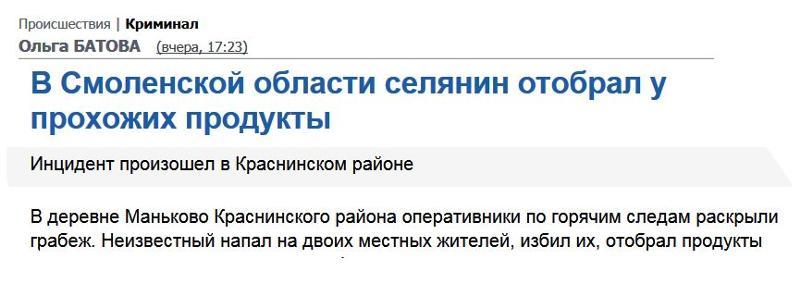 Почему Путин не повел Медведева в душ? - Цензор.НЕТ 5779