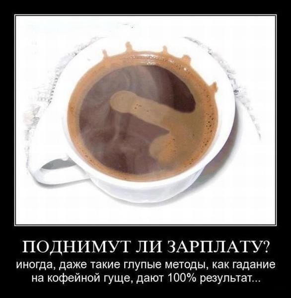 Значение дракона при гадании на кофе