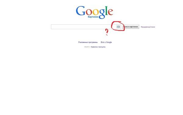 не работает Google поиск - фото 3