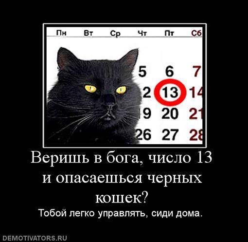 8c141f4c15dc6bac77a310821a29c180_i-193.j