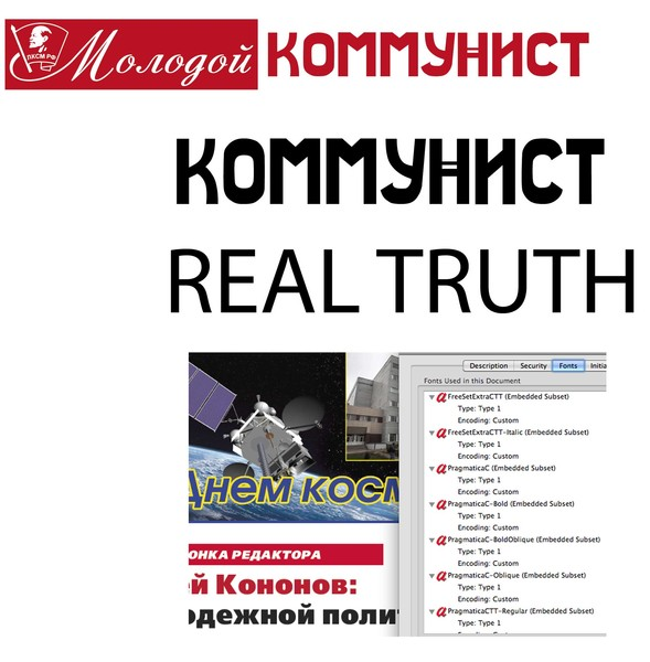 газету знакомство читать онлайн 7я