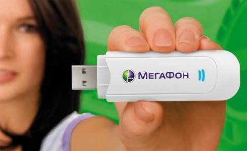 Программу мегафон модем для подключения