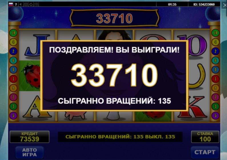 Казино вулкан отзывы реальные маил играть покер онлайн бесплатно не скачивая